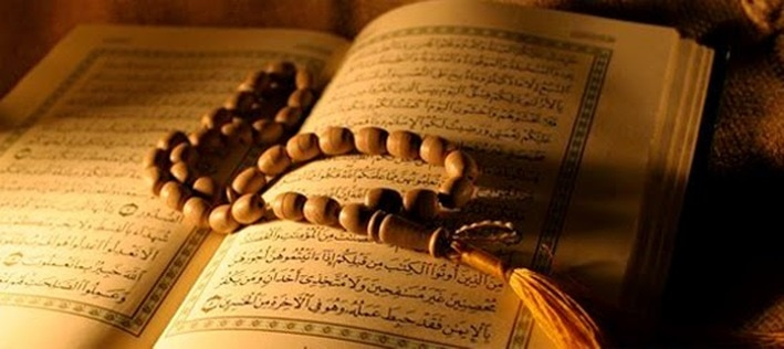 Learn How you can earn Quran through Online Quran Academy